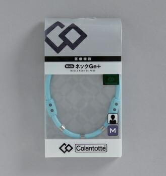 アイリスオーヤマ ワックルネックGe+ M 健康器具 ライトブルー(代引き不可) P12Sep14