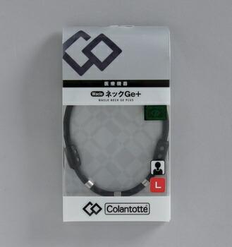 アイリスオーヤマ ワックルネックGe+ L 健康器具 ブラック(代引き不可) P12Sep14