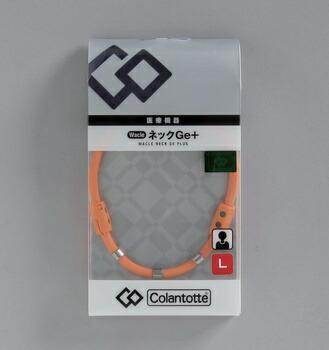 アイリスオーヤマ ワックルネックGe+ L 健康器具 オレンジ(代引き不可) P12Sep14