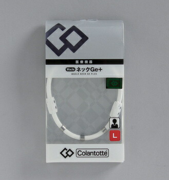 アイリスオーヤマ ワックルネックGe+ L 健康器具 ホワイト(代引き不可) P12Sep14