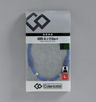 アイリスオーヤマ ワックルネックGe+ L 健康器具 ブルー(代引き不可) P12Sep14