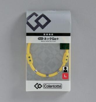 アイリスオーヤマ ワックルネックGe+ L 健康器具 イエロー(代引き不可) P12Sep14