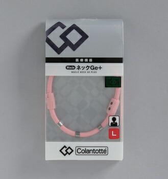 アイリスオーヤマ ワックルネックGe+ L 健康器具 ピンク(代引き不可) P12Sep14