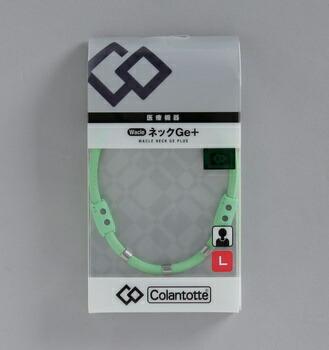 アイリスオーヤマ ワックルネックGe+ L 健康器具 ライトグリーン(代引き不可) P12Sep14