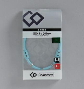 アイリスオーヤマ ワックルネックGe+ L 健康器具 ライトブルー(代引き不可) P12Sep14