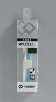 アイリスオーヤマ ワックルループサポーターM 健康器具 ブルー×ホワイト(代引き不可) P12Sep14