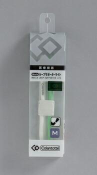 アイリスオーヤマ ワックルループサポーターM 健康器具 グリーン×ホワイト(代引き不可) P12Sep14