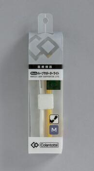 アイリスオーヤマ ワックルループサポーターM 健康器具 イエロー×ホワイト(代引き不可) P12Sep14