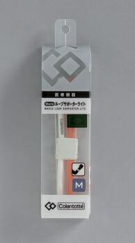 アイリスオーヤマ ワックルループサポーターM 健康器具 オレンジ×ホワイト(代引き不可) P12Sep14