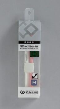 アイリスオーヤマ ワックルループサポーターM 健康器具 ピンク×ホワイト(代引き不可) P12Sep14