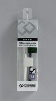 アイリスオーヤマ ワックルループサポーターM 健康器具 ブラック×ホワイト(代引き不可) P12Sep14