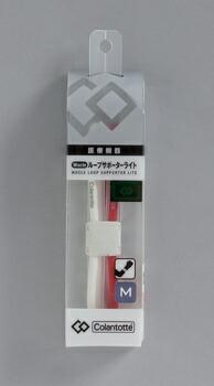 アイリスオーヤマ ワックルループサポーターM 健康器具 レッド×ホワイト(代引き不可) P12Sep14