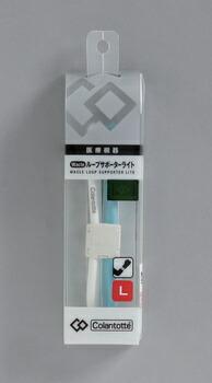 アイリスオーヤマ ワックルループサポーターL 健康器具 ブルー×ホワイト(代引き不可) P12Sep14