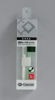 アイリスオーヤマ ワックルループサポーターL 健康器具 グリーン×ホワイト(代引き不可) P12Sep14