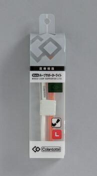 アイリスオーヤマ ワックルループサポーターL 健康器具 オレンジ×ホワイト(代引き不可) P12Sep14