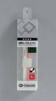 アイリスオーヤマ ワックルループサポーターL 健康器具 ピンク×ホワイト(代引き不可) P12Sep14