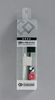 アイリスオーヤマ ワックルループサポーターL 健康器具 ブラック×ホワイト(代引き不可) P12Sep14