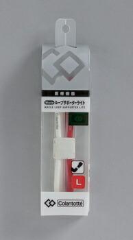 アイリスオーヤマ ワックルループサポーターL 健康器具 レッド×ホワイト(代引き不可) P12Sep14