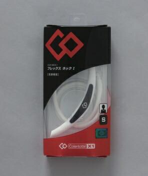 アイリスオーヤマ X1フレックスネック1 S 健康器具 ホワイト(代引き不可) P12Sep14