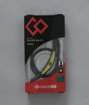 アイリスオーヤマ X1フレックスネック1 S 健康器具 ブラック×イエローグリーン(代引き不可) P12Sep14