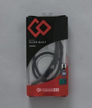 アイリスオーヤマ X1フレックスネック1 M 健康器具 ブラック×グレー(代引き不可) P12Sep14
