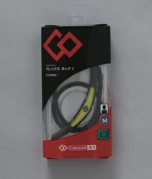 アイリスオーヤマ X1フレックスネック1 M 健康器具 ブラック×イエローグリーン(代引き不可) P12Sep14