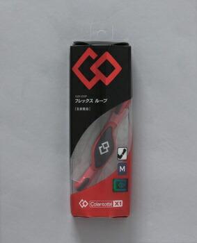 アイリスオーヤマ X1フレックスループ M 健康器具 レッド×ブラック(代引き不可) P12Sep14