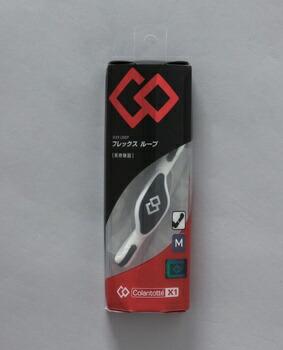 アイリスオーヤマ X1フレックスループ M 健康器具 ホワイト×ブラック(代引き不可) P12Sep14