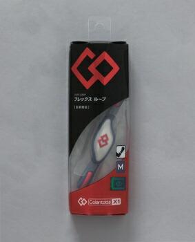 アイリスオーヤマ X1フレックスループ M 健康器具 ネイビー×レッド(代引き不可) P12Sep14