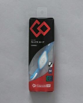 アイリスオーヤマ X1フレックスループ M 健康器具 ブルー×ホワイト(代引き不可) P12Sep14
