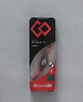 アイリスオーヤマ X1フレックスループ L 健康器具 レッド×ブラック(代引き不可) P12Sep14