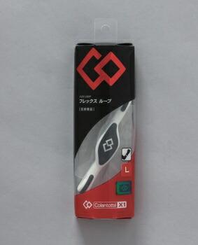 アイリスオーヤマ X1フレックスループ L 健康器具 ホワイト×ブラック(代引き不可) P12Sep14