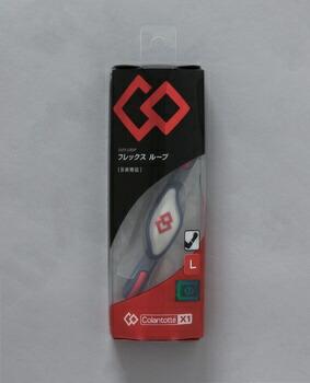 アイリスオーヤマ X1フレックスループ L 健康器具 ネイビー×レッド(代引き不可) P12Sep14