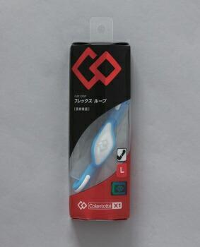 アイリスオーヤマ X1フレックスループ L 健康器具 ブルー×ホワイト(代引き不可) P12Sep14