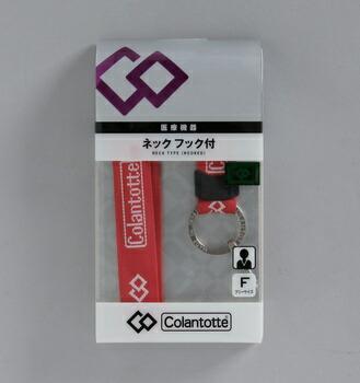 アイリスオーヤマ ネックフック付 健康器具 レッド(代引き不可) P12Sep14