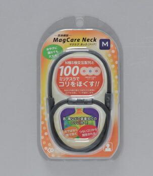 アイリスオーヤマ マグケア ネック  M 健康器具 クリアブラック(代引き不可) P12Sep14