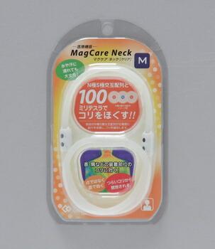 アイリスオーヤマ マグケア ネック  M 健康器具 クリアホワイト(代引き不可) P12Sep14