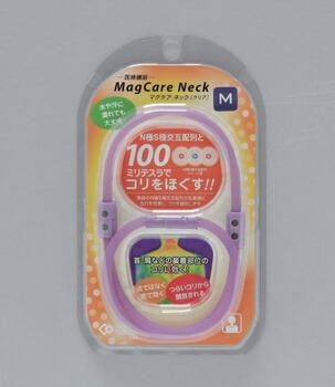 アイリスオーヤマ マグケア ネック  M 健康器具 クリアパープル(代引き不可) P12Sep14