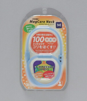 アイリスオーヤマ マグケア ネック  M 健康器具 クリアブルー(代引き不可) P12Sep14