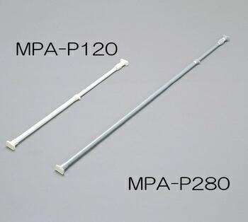 アイリスオーヤマ メッシュパネル伸縮棒 メッシュパネル シルバー 1200mm MPA-P120(代引き不可) P12Sep14