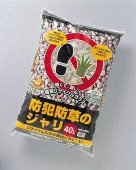 アイリスオーヤマ 防犯防草のジャリ 40L 防草防犯用品 ナチュラルグレー 40L(代引き不可) P12Sep14