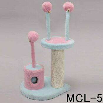 アイリスオーヤマ ミニキャットランド MCL-1,2,3,4,5 キャットランド ブルー/ピンクMCL-5(代引き不可) P12Sep14