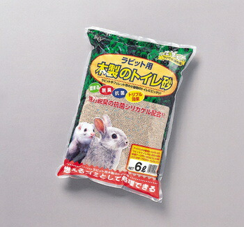 アイリスオーヤマ ラビット用木製のトイレ砂 小動物用品 (6L)(代引き不可) P12Sep14