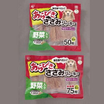 アイリスオーヤマ あらびきささみジャーキー野菜入り ジャーキー (50枚)TSY-50AY(代引き不可) P12Sep14