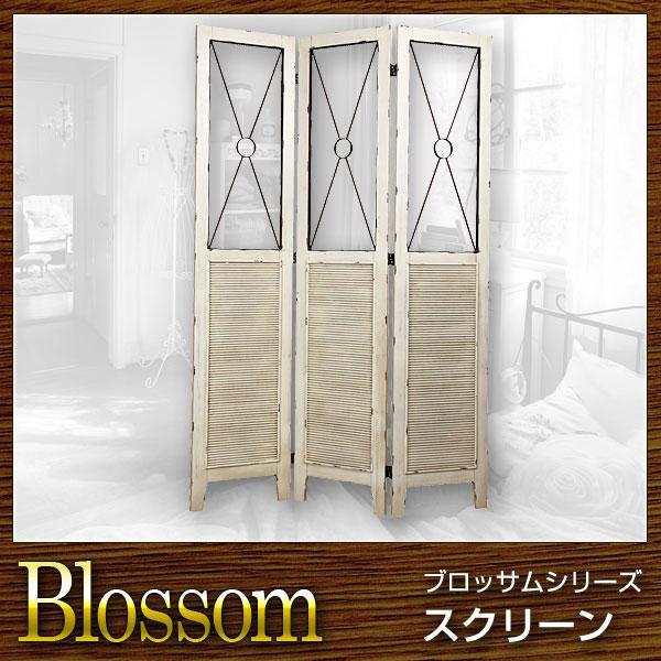 衝立 スクリーン パーテーション Blossom ブロッサム(代引き不可) P12Sep14