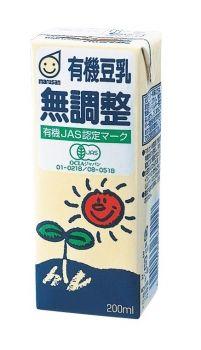 ★★マルサンアイ 有機豆乳 無調整 200ml ※キーワード 1ケース(代引き不可) P12Sep14