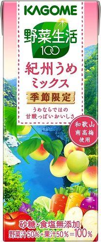 カゴメ 野菜生活100 うめミックス200ml 2ケース(代引き不可) P12Sep14