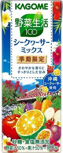 カゴメ 野菜生活100 シークヮーサーミックス200ml×24本 ケース売り 2ケース(代引き不可) P12Sep14