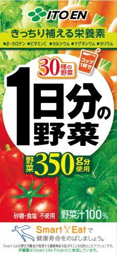 ★★伊藤園 紙パック 一日分の野菜 1L(2ケース)※キーワード  2ケース(代引き不可) P12Sep14