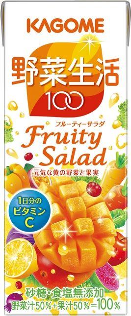 カゴメ  野菜生活100フルーティーサラダ 200ml(2ケース) 2ケース(代引き不可) P12Sep14
